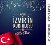 Vector Images Illustrations And Cliparts Izmir Page 1 Hqvectors Com