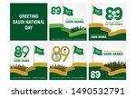 89 saudi arabia national day.... | Shutterstock .eps vector #1490532791