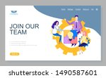 company looking for... | Shutterstock .eps vector #1490587601
