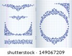 Ornate Frames And Borders On A...