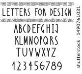 greek font. roman regular... | Shutterstock .eps vector #1490761031