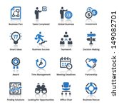 business icons set 3   blue...