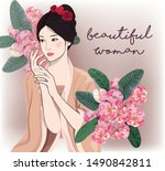 chinese beautiful woman vector...