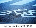 Close up of bike lane symbol - stock photo