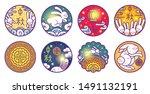 mid autumn festival line vector ... | Shutterstock .eps vector #1491132191