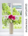 jug of fresh summer flowers on...   Shutterstock . vector #149169935