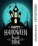 halloween background  vertical... | Shutterstock .eps vector #1491870284