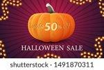 halloween sale  up to 50  off ... | Shutterstock .eps vector #1491870311