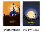 halloween house under the... | Shutterstock .eps vector #1491940361