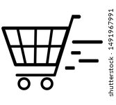 shopping cart icon or symbol...