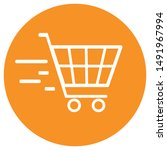 shopping cart icon or symbol on ...