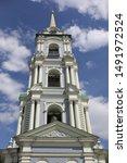 tula kremlin wall and the church | Shutterstock . vector #1491972524