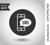 sms vector icon. mobile phone ...