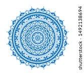 Vector Blue Mandala. Yoga...