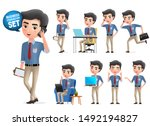 male business character calling ... | Shutterstock .eps vector #1492194827