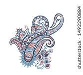 paisley floral oriental... | Shutterstock . vector #1492290884