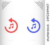 play music vector icon   lorem...