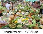 mahasarakham  thailand   august ... | Shutterstock . vector #149271005