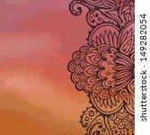 hand drawn clear sunny border ... | Shutterstock .eps vector #149282054