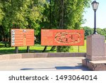 Veliky Novgorod  Russia   June...
