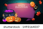happy halloween  postcard with... | Shutterstock .eps vector #1493164037