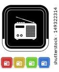 radio button retro colors square | Shutterstock .eps vector #149322314