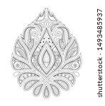 monochrome decorative damask... | Shutterstock . vector #1493485937
