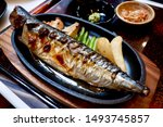 Grilled Mackerel Soy Sauce In...