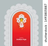 indian religion durga puja... | Shutterstock .eps vector #1493805887