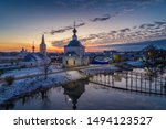 Russian Town Suzdal At Sunset....