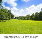 Stock photo garden with the sky 149441189