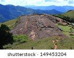 view of  sculpted fort el... | Shutterstock . vector #149453204
