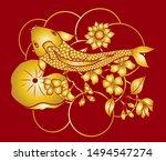 koi carp vector isolate for... | Shutterstock .eps vector #1494547274