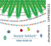 traditional sukkah for the... | Shutterstock .eps vector #1494588131