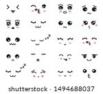 Kawaii cute faces. Manga style eyes and mouths. Funny cartoon japanese emoticon in in different expressions. Expression anime character and emoticon face illustration. Background, Wallpaper.