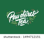 pau d'arco tea hand drawn... | Shutterstock .eps vector #1494712151