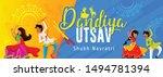 shubh navratri 2019 design for... | Shutterstock .eps vector #1494781394