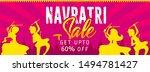 shubh navratri 2019 design for... | Shutterstock .eps vector #1494781427