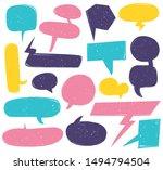 cute speech bubble doodle set | Shutterstock .eps vector #1494794504
