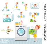 a set of girl related to... | Shutterstock .eps vector #1494871487