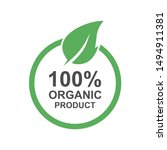 organic product label sign...   Shutterstock .eps vector #1494911381