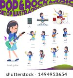 a set of girl playing rock 'n'... | Shutterstock .eps vector #1494953654