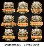 vector badge design set | Shutterstock .eps vector #149516045