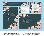 vector illustration   japanese... | Shutterstock .eps vector #1495459004