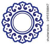 blue ornamental round ... | Shutterstock .eps vector #1495558847
