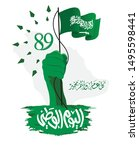 saudi arabia national day.... | Shutterstock .eps vector #1495598441
