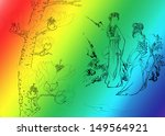 traditional chinese painting... | Shutterstock . vector #149564921
