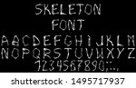 special font complex execution... | Shutterstock .eps vector #1495717937