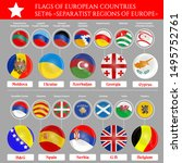 flags of european countries and ...   Shutterstock .eps vector #1495752761