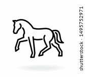 Horse Outline Icon. Equine Line ...